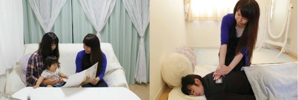 YOSA PARK Applause 〜ヨサパーク・アプローズ〜|楽々簡単座るだけの温熱美容|上越市